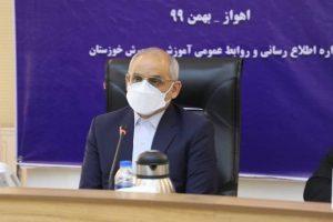 وزیرآموزش و پرورش در جلسه نشست صمیمانه با روسای مناطق استان خوزستان بیان کرد:دسترسی حداکثری به آموزش کیفی مهمترین اولویت مجموعه تعلیم و تربیت کشور است