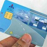 مدیرکل پست خوزستان : ۷۰۰۰۰ کارت سوخت در پست استان خوزستان بلاتکلیف است