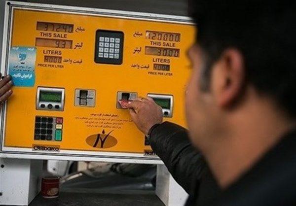 سقف سوختگیری با کارت سوخت شخصی چقدر است؟
