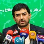 قائم مقام وزیر صنعت: صادرات کالاهای غیرنفتی ایران ۱۷ درصد افزایش یافت