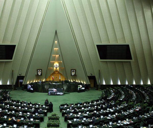 فراکسیونهایی که تاکنون در مجلس یازدهم تشکیل شدند