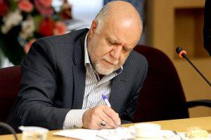 موافقت وزیر نفت با استمرار شرایط گذشته مشمولان حالت اشتغال در شهریور