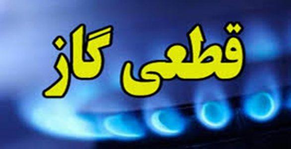 قطع گاز شهری در برخی مناطق اهواز