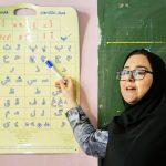 آخرین وضعیت بکارگیری آموزش دهندگان نهضت سوادآموزی اعلام شد