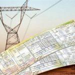 تشریح چهار روش حذف قبوض برقی/برای حذف قبض کاغذی برق ۳ هفته فرصت دارید!