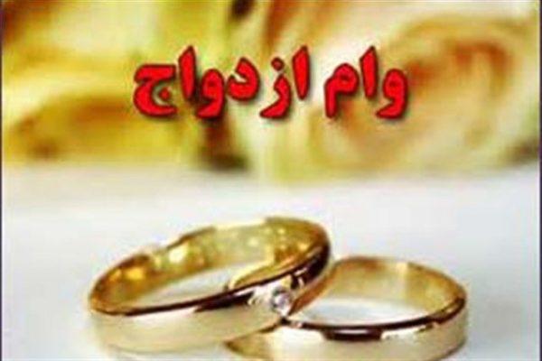 آخرین خبرها از پرداخت وام ازدواج