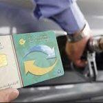 معاون شرکت پخشفرآوردههای نفتی : صدور کارت سوخت متقاضیان تا پایان مهر انجام خواهد شد