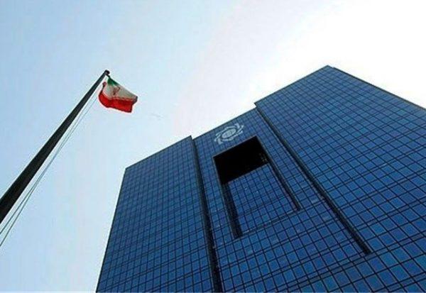 بانک مرکزی اعلام کرد:بهروزرسانی فهرست مشاغل متضرر شده از کرونا