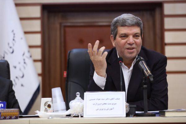 سرپرست وزارت آموزش و پرورش :استخدام ۱۳ هزار معلم حقالتدریس تا اول مهر