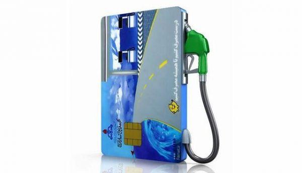 میزان آمادگی جایگاهها برای اجرای طرح کارت سوخت