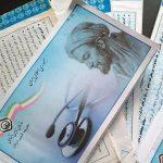 مدیرکل تامین اجتماعی خوزستان عنوان کرد:کدملی جایگزین دفترچههای درمان تامین اجتماعی