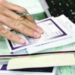مدیرعامل سازمان تأمین اجتماعی:مشوق های تأمین اجتماعی برای اجرای نسخه الکترونیک