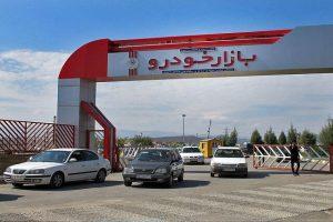 سرپرست وزارت صمت خبر داد:عرضه ۲۵ هزار خودرو در عید فطر/حلقههای نظارتی با قدرت وارد عمل میشوند