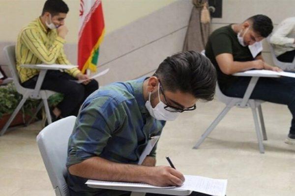 آخرین مهلت ثبت نام آزمون استخدامی دانشگاههای علوم پزشکی امروز ۲۷ مرداد