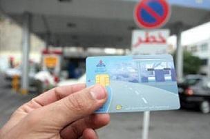 آیا کارت سوخت پایانی بر بدمصرفی خواهد بود؟