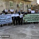 تجمع اعتراضی شرکت تعاونی تولیدی توزیعی فولاد خوزستان در خصوص رسیدگی به شکایت آنها در محاکم قضایی