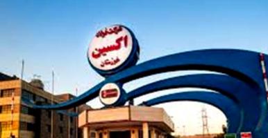 مدیرعامل شرکت فولاد اکسین : فولاد اکسین خوزستان در حال بازگشت به جایگاه اصلی خود است